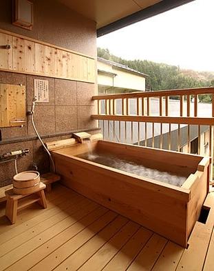 ♪源泉100%かけ流しの露天風呂付客室♪温泉贅沢三昧