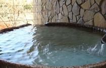貸切風呂「絶景之湯」露天