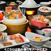 【和(なごみ)膳】お料理一例/彩りも豊かなお食事をお楽しみ下さい。