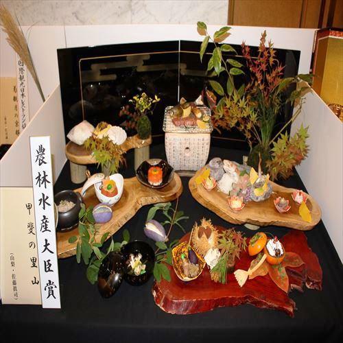 《数々の料理コンクール受賞》 佐藤料理長の【甲斐の国-深山の宴】