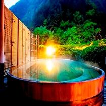 《望渓の湯》 本物の源泉掛け流し100%温泉、加温・加水無し 24時間利用可能