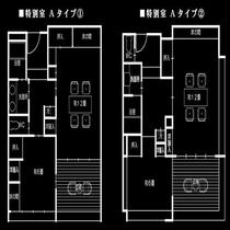 《グループ・ファミリーにおすすめ》 特別室 和室12畳 次の間 前室 広縁 65㎡ 【客室一例】