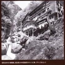 《昭和初期-湯治場時代》 昔より、病気になったら、病院に行く前に、西山の湯を飲めと言われていまし