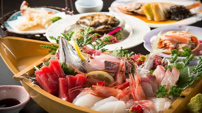 【能登極み会席コース】1日3組限定のスペシャルディナー☆能登牛・のどぐろ・能登旬の鮮魚を。