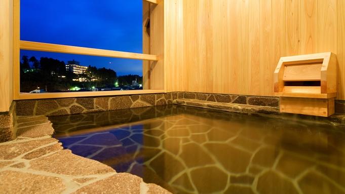 【夏秋旅セール】かけ流し温泉 渓流露天風呂付客室で贅沢なひとときを