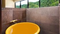 客室【和】バスルーム(イメージ)