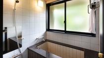 客室【優】バスルーム