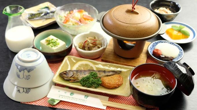 【朝食付】夜神楽鑑賞にぴったり!高千穂の里でのんびり♪