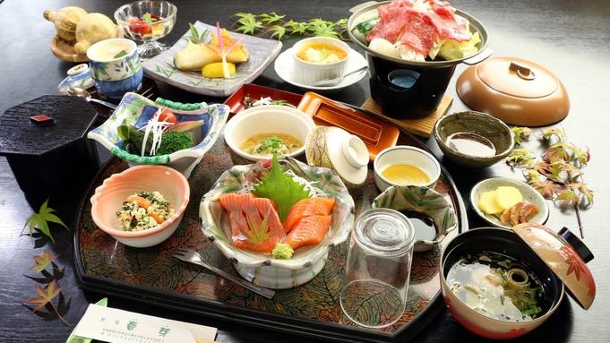 【一泊二食】こころづくしのお料理堪能スタンダードプラン(夕食はお部屋or個室食)