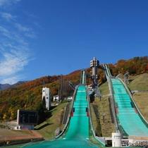 ■【秋】白馬ジャンプ競技場