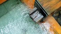 露天風呂付き客室「こぶし」の露天風呂