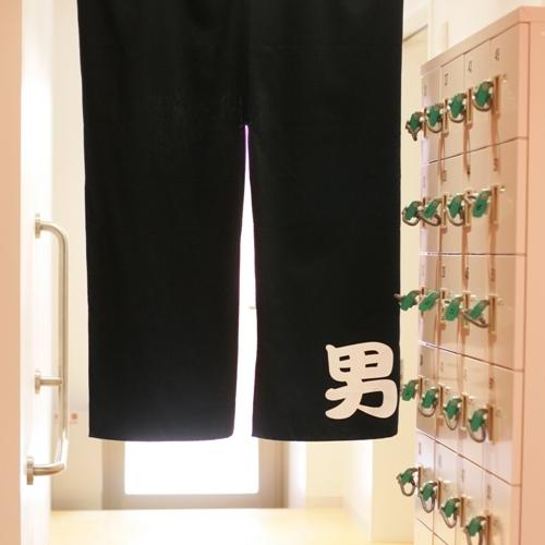 男性用大浴場 入口