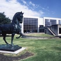 群馬の森 群馬県立近代美術館