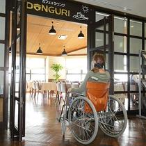 *レストラン/車椅子の方にもご利用いただきやすいよう工夫しております。