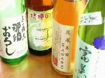日本酒も人気です