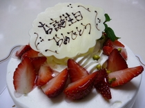 記念日ケーキ①