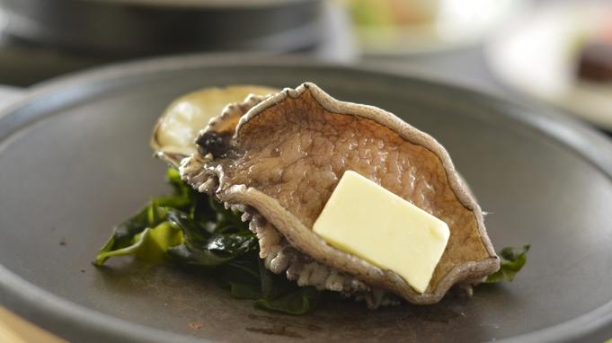 【夏旅セール】鮑・和牛ステーキ・造り盛★3大グルメが付く豪華版★特選極みコース