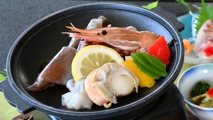 【夏季限定!】旨味凝縮!鮑・イカ・エビ浜焼きに鮮魚のお造り盛り他海鮮三昧!新鮮磯焼コース「潮風会席」