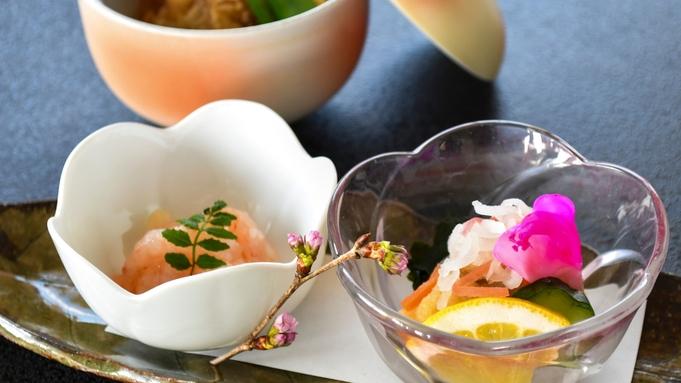 【4〜6月限定】春の旬香る♪はまぐり釜飯&牛陶板〜源泉かけ流し&オーシャンビューに癒し時間〇春漁火