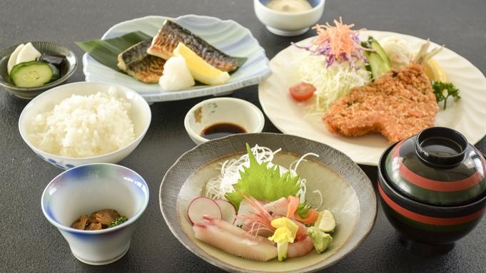 【お手軽夕食】新鮮な海鮮定食を海一望のレストランで★1泊2食付〇ビジネス・気軽な観光にも