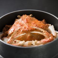 〇日帰り〇ずわい蟹まるごと1杯付きプラン!せいこ釜飯にお造りも<料理+個室休憩+ご入浴(タオル)付>