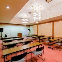会議、研修や講演会等集いをサポートいたします。