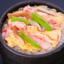 カニ会席【食  事】 蟹雑炊 香の物