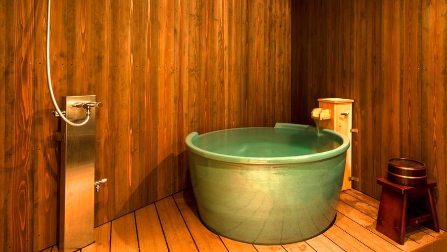 【天然温泉露天風呂】夜空を見上げながら天然温泉をひとりじめ。