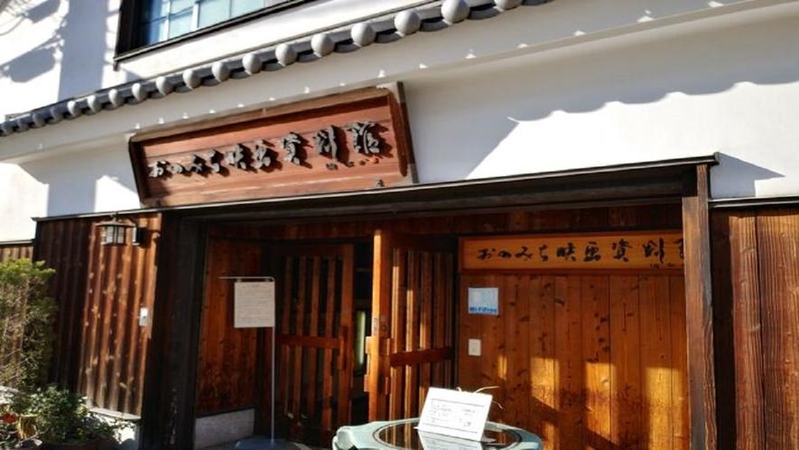 尾道 映画資料館