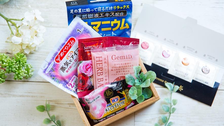 【女性専用ルーム】ボディーケア・アメニティー付きプランの特典