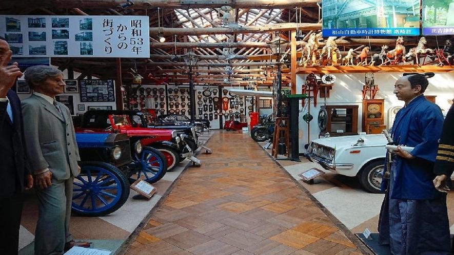 福山自動車博物館