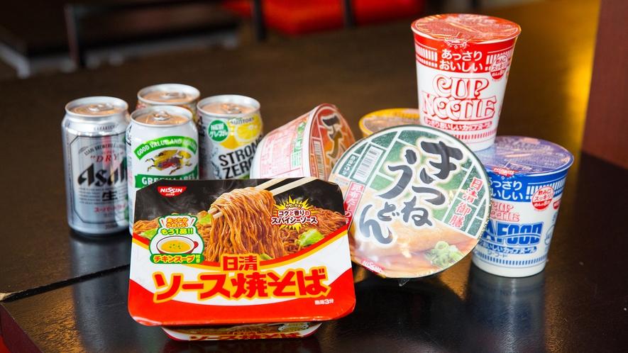 物販 【アルコール・カップ麺】
