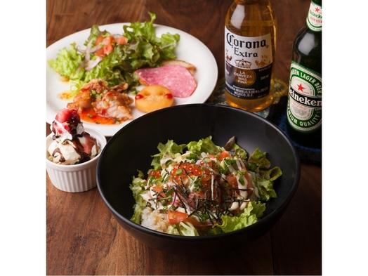 【近隣飲食店夕食付】八王子人気カフェのアジアンディナー付プラン