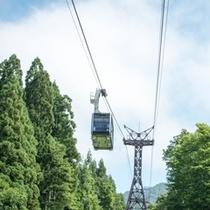 【絶景の空中散歩を楽しめる蔵王ロープウェイ】ホテルの目の前!徒歩1分!登山やトレッキングの拠点に