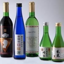 【地酒と地ワイン】山形はお酒の種類が豊富。ぜひお食事とともにご賞味下さい