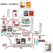 【蔵王温泉湯めぐり】グループ3施設(ルーセント、ハモンド、樹林)共同浴場3か所のが無料で入浴可能。※