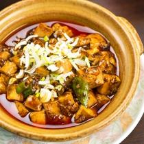 【豆腐料理一例】四川風の風味豊かな麻婆豆腐は自慢の一品
