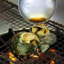 新鮮な地サザエの旨みを直火で沸々引き出し、磯焼きに★(別注文にてご用意)