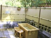 香り豊かな「檜風呂」