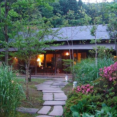 【人気No.1】 月を愛でる宿:名月荘スタンダード宿泊プラン《お部屋食》楽天限定