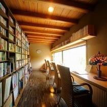 【図書室】 中庭を望む小さな図書室で、お気に入りの本をお楽しみください。