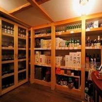 【酒蔵】 銘酒が揃う酒蔵。お食事前に訪れて、お好みのお酒をお夕食時にどうぞ。