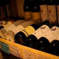 【酒蔵】 地元山形県のワインもご用意しております。お好みの味をぜひスタッフにお伝えください。