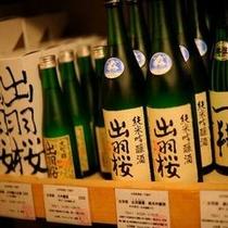 【酒蔵】 地元山形県の日本酒もたくさんご用意しております。お気に入りの1品がきっと見つかります。