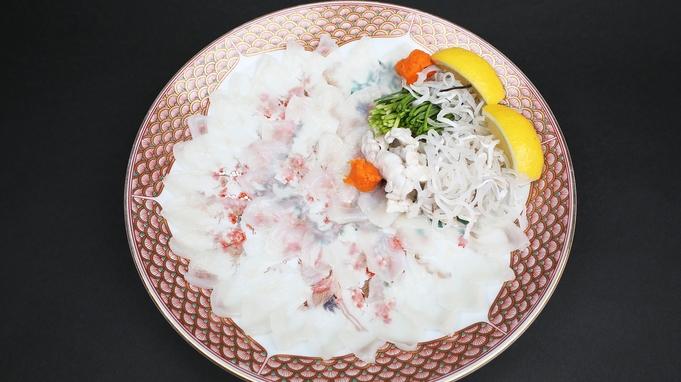 【山口の季節のお料理+ふぐ料理2品 朝/夕お部屋食】やっぱりふぐも味わいたい♪<家族風呂無料>