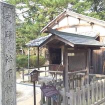 *松蔭神社
