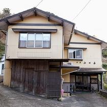 *【外観】歴史ある山口屋別館へようこそ!