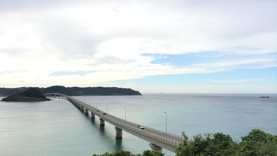 *【周辺:角島】橋と美しい海の景色が人気の角島!角島までは当館より車で約1時間