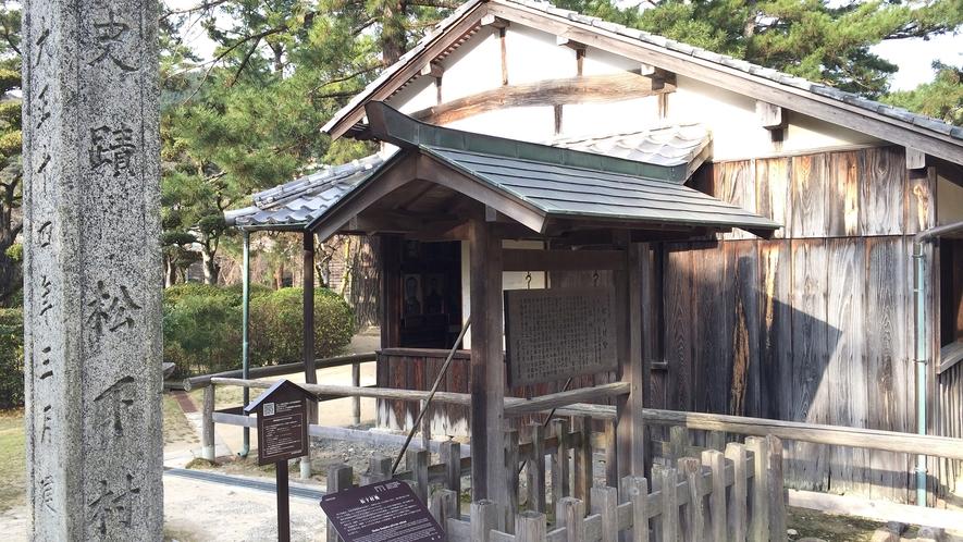 *【周辺:松蔭神社】萩までは当館より車で約1時間