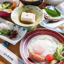 *【朝食・一例】